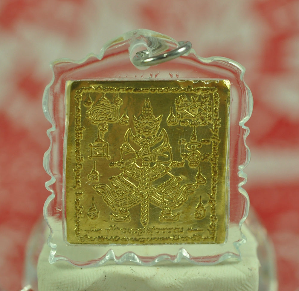 Power Magic Maha Takrud Thai Amulet Luck Rich Wealth Protecting Antique Gun Safe Strong Packing Asian Antiques